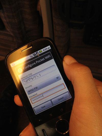 2011-11-26-at-09.00.01